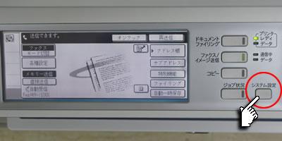 atena-machine1.jpg