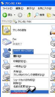 printdriver-xp1.jpg