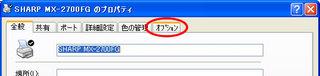 printdriver-xp2.jpg