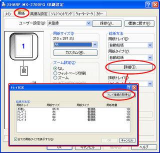 printdriver-xp5.jpg
