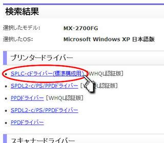 printdriver7.jpg