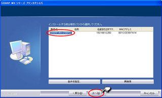 printdriver8.jpg