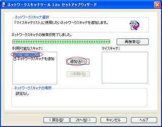scandriver2.jpg