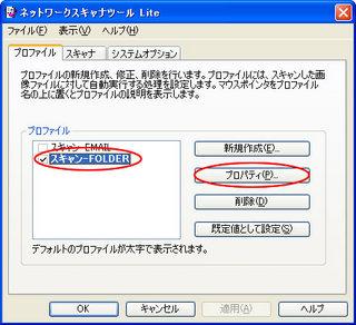 scandriver3.jpg