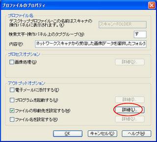 scandriver4.jpg