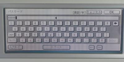 setup-ip3.jpg