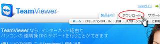 teamviewer2.jpg